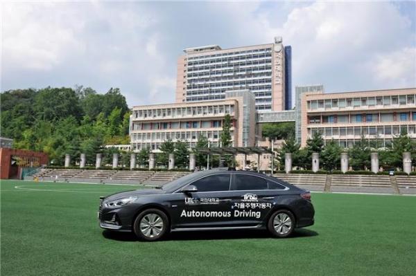 국민대 자율주행자동차, 국토교통부로부터 자율주행 임시운행허가 취득