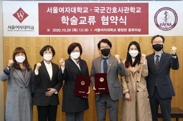 서울여대, 국군간호사관학교와 교양교육 활성화 위한 학술교류 협약 체결