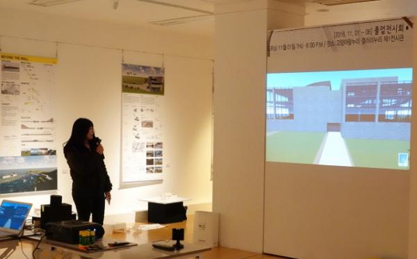 두원공과대 건축 인테리어학과, 졸업작품전 '디지털 건축 인테리어 전시 콘서트' 실시